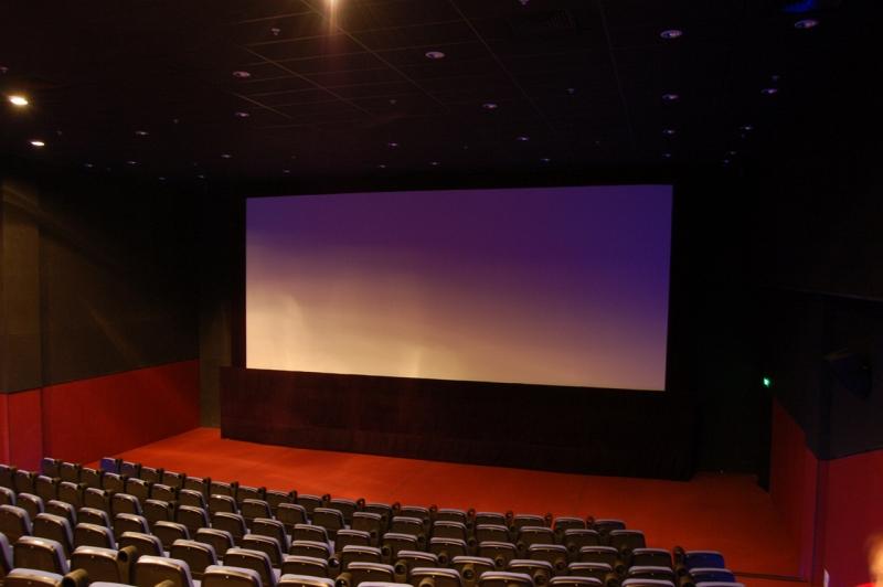 Кинотеатр сети радуга кино в трц